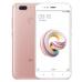 Xiaomi MI 5X/3+ 32G/розовый