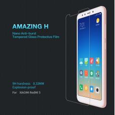 2.5D защитное стекло на Xiaomi Redmi 5