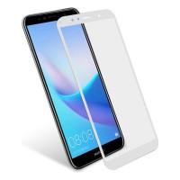 Закаленное 5D защитное стекло на Huawei Honor 7A White (Белый)